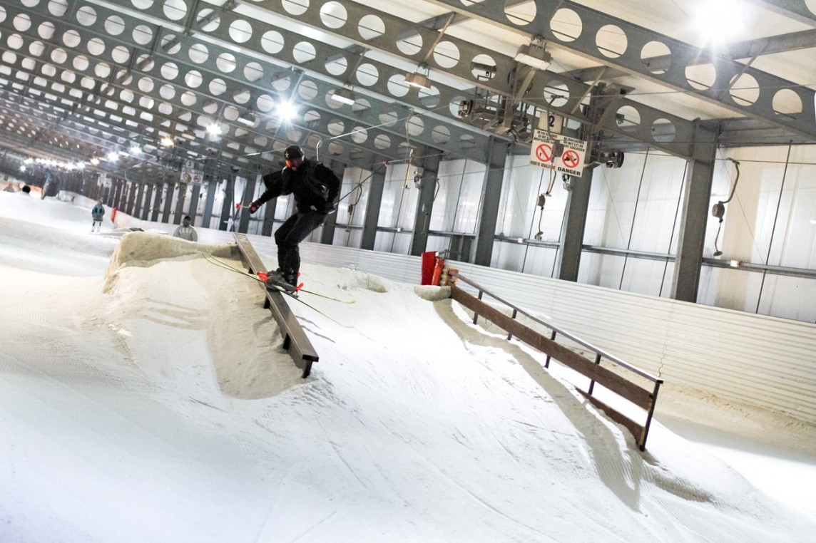 SKIDOME AMNEVILLE @ SKIEUR.COM